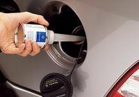 請問大神們汽車積碳用燃油寶之類的積碳清理劑有效果嗎?跑了8萬多公里了,想清理積碳,請大神指點一下?