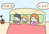 和孩子分房睡,不能再晚於這個年齡了,不利於孩子成長