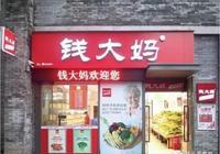 """亞馬遜京東都在爭奪社區超市!京東入股""""錢大媽"""""""