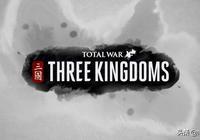 《全面戰爭:三國》三英戰呂布,遊戲有點難度,不建議跟風!