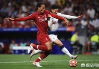 歐冠決賽:熱刺0-2利物浦!狀態奇差的凱恩和阿里拖累了孫興慜,你認同這觀點嗎?