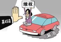 安奔馳女車主維權事件後,奔馳遭市場監管總局約談後,推出新車質量保障新政!你怎麼看?