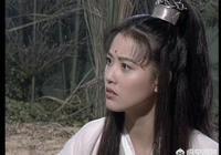 張無忌和周芷若結婚當天,趙敏用謝遜來引張無忌離開現場,如果你是周芷若你會怎麼做?