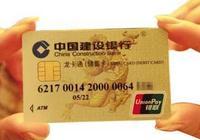 為什麼銀行卡轉賬微信不用手續費,微信轉銀行卡要手續費?