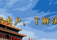 """護法丨神闕暖企 專業""""護法"""""""