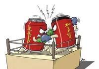 王老吉和加多寶哪個好喝?