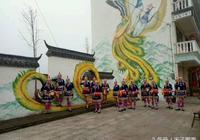 畲族——浙西南山區的一個少數民族