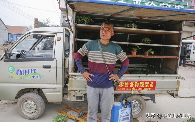 農民大哥開貨車自產自銷,大集賣千數元,大哥說春天能銷七八萬元