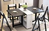 等我房子裝修好了,也要買這樣的新型餐桌,第4款還是第一次見