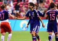 阿根廷女足VS日本女足前瞻:日本女足力爭亞洲隊伍首勝