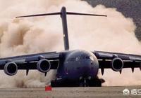 能不能把軍用運輸機改裝成戰略轟炸機?