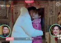 杜海濤喝醉找沈夢辰撒嬌求抱抱,網友:畫面又甜又辣眼睛!