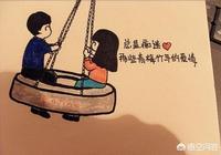 男人為了愛情,可以卑微到什麼程度?