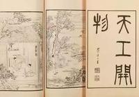 中國最偉大的科學家,因政見不同,其作品竟被封禁