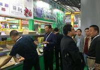 潼關縣供銷聯社 依託農產品交易會 著力推介當地農產品