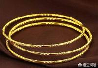 黃金手鐲和手鍊買哪個好?誰說一下?