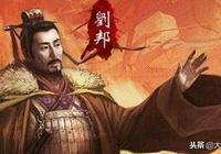 劉邦最不喜的兒子,15歲就做了皇帝,名氣不大功績卻不小