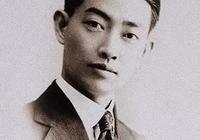 這男人比阮玲玉漂亮,比宋美齡高貴,比林徽因有才,民國第一紅顏
