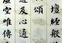 智永和李邕的書法成全了趙孟頫