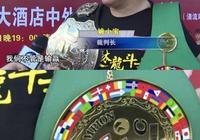點穴大師KO散打王又惹麻煩!世界拳擊理事會:你們已嚴重侵權