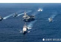 美國的海軍是紙老虎嗎?軍事專家給出答案,我們都被騙了!