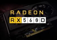 打怪吃雞都足夠,訊景XFX RX 560D千元級遊戲顯卡試用