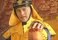 清朝300年最有作為的皇帝,超過康乾,只有他才夠資格稱千古一帝