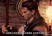 秦時明月分析:魁隗堂醜聞真相