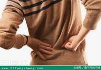 做什麼最養腎能養腎護腎