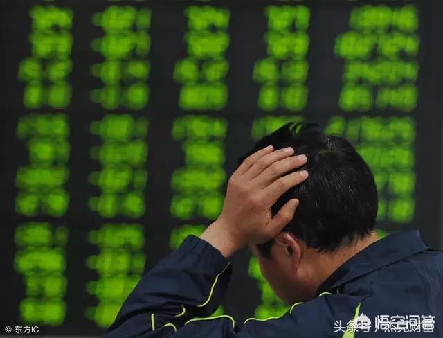 如果股票公司退市了,手中的股票怎麼辦?