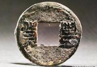 """中國古代史上最混亂時期——五胡十六國的""""造錢史"""""""