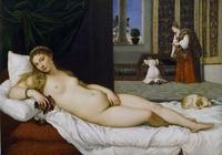 世界名畫 500幅(40)烏爾比諾的維納斯