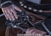 秦時明月羅網刺客原來分為八個等級,吳曠只是第二級殺手