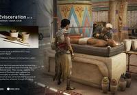 電子遊戲領域的考古學家