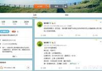 裁判圈微博平臺停止發佈所有涉及山東魯能場次裁判人員選派信息,對此你怎麼看?