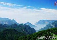 王莽嶺風景區