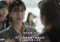 """李鍾碩被秀智""""愛著"""""""