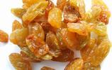 葡萄乾為葡萄科葡萄屬植物各種葡萄的果實,又名草龍珠、蒲桃