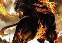火神祝融的寵物叫禍鬥,那水神共工的呢?它的樣子人們很是熟悉