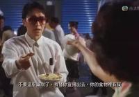香港人為什麼對一碗簡簡單單的車仔麵情有獨鍾?