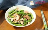 適合1家三口晚餐的4道家常菜,有葷有素,好吃好做,營養又下飯
