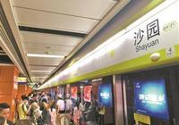 最新發布!廣佛擬新增13條地鐵線,總里程將超500公里!