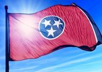 田納西州接近立法禁止退休基金投資加密貨幣