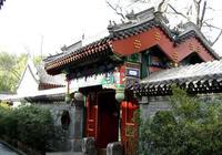 北京恭王府是《紅樓夢》賈府的歷史原型?盤點那些驚人的相似之處