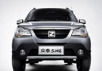 前有魏后有领克,众泰为何敢说要做中国品牌首款豪华SUV?