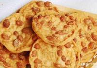 麵粉跟花生還能如此吃,筷子一攪,做家人愛吃的小零食,酥脆好吃