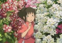什麼是愛情?宮崎駿的愛情故事?