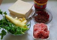 麻婆豆腐的做法,麻婆豆腐怎麼做好吃