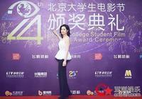 第24屆北京大學生電影節閉幕 劉敏濤造型被贊似天鵝