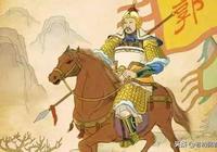 """郭子儀和李光弼同為唐朝中興""""雙壁""""名將,口碑差別卻很大"""